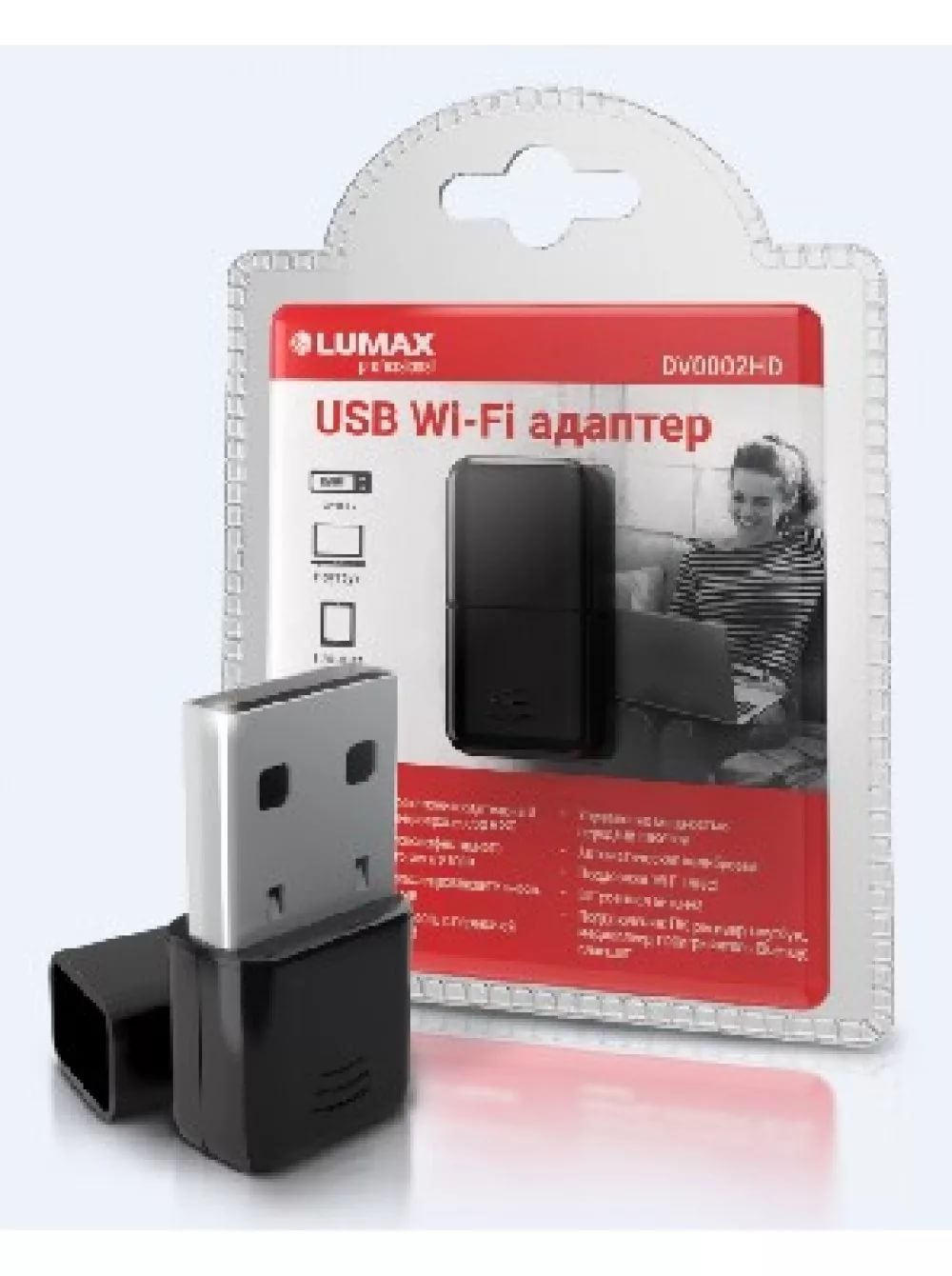 Антенна Wi-Fi DV-0002HD (антенна USB Wi-Fi dongle)